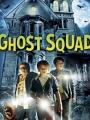 Ghost Squad 2015
