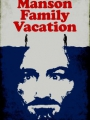 Manson Family Vacation 2015