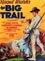 The Big Trail 1930
