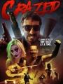 Fury: The Tales of Ronan Pierce 2014
