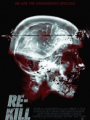 Re-Kill 2015