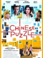 Chinese Puzzle 2013