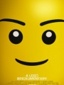 Beyond the Brick: A LEGO Brickumentary 2014