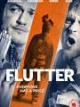 Flutter 2011