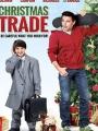 Christmas Trade 2015