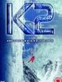 K2 1991
