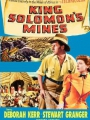 """King Solomons Mines"""" 1950"""