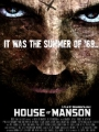 House of Manson 2014