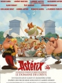 Asterix and Obelix: Mansion of the Gods 2014