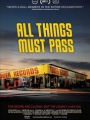 All Things Must Pass: The Rise and Fall of Tower Records 2015