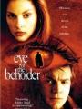 Eye of the Beholder 1999