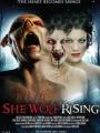 She Wolf Rising 2016