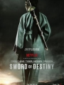 Crouching Tiger, Hidden Dragon: Sword of Destiny 2016