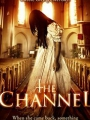 The Channel 2016