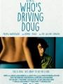 Who's Driving Doug 2016