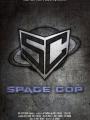 Space Cop 2016