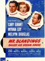 Mr. Blandings Builds His Dream House 1948