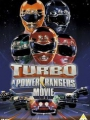 Turbo: A Power Rangers Movie 1997
