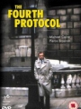 The Fourth Protocol 1987