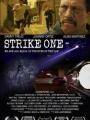 Strike One 2014