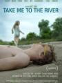 Take Me to the River 2015