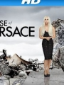 House of Versace 2013