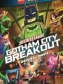 Lego DC Comics Superheroes: Justice League - Gotham City Breakout 2016