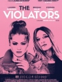 The Violators 2015