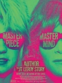 Author: The JT LeRoy Story 2016
