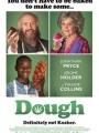 Dough 2015