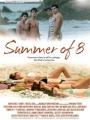 Summer of 8 2016