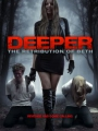 Deeper: The Retribution of Beth 2014