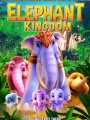 Elephant Kingdom 2016