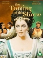 The Taming of the Shrew 1967