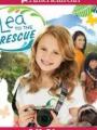 Lea to the Rescue 2016