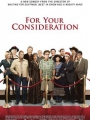 For Your Consideration 2006