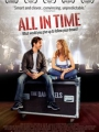 All in Time 2015