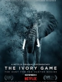 The Ivory Game 2016