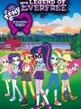 My Little Pony: Equestria Girls - Legend of Everfree 2016