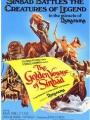 The Golden Voyage of Sinbad 1973