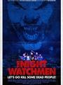 The Night Watchmen 2016