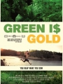 Green is Gold 2016