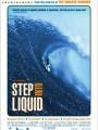 Step Into Liquid 2003