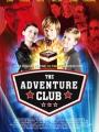 The Adventure Club 2017