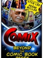 COMIX: Beyond the Comic Book Pages 2016