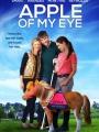 Apple of My Eye 2017