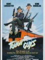 Tough Guys 1986