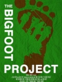 The Bigfoot Project 2017