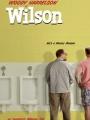 Wilson 2017
