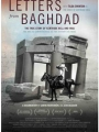 Letters from Baghdad 2016